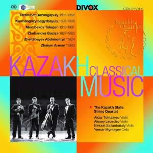 Kazakh Classical Music: String Quartets