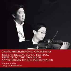 2014中國愛樂樂團-音樂會(十七)