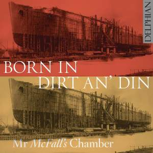 Born in Dirt & Din Product Image
