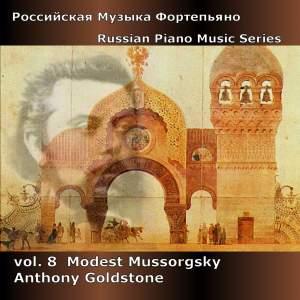 Russian Piano Music Series Volume 8 - Mussorgsky