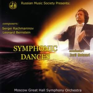Rachmaninov & Bernstein: Symphonic Dances Product Image