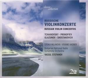 Great Russian Violin Concertos Product Image