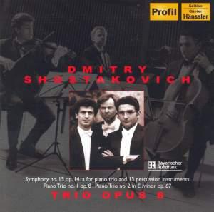 Shostakovich - Piano Trios Nos. 1 & 2