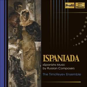 Ispaniada Product Image