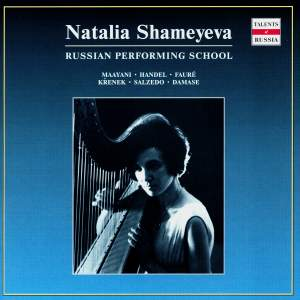 Russian Performing School. Natalia Shameyeva - vol.3