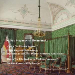 Bortniansky: Romances and Songs