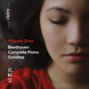 Beethoven: Piano Sonatas Nos. 1-32 Product Image