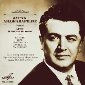 Zurab Anjaparidze