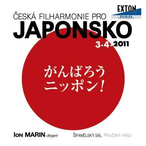 Czech Philharmonic Orchestra for Japan - 3.4.2011