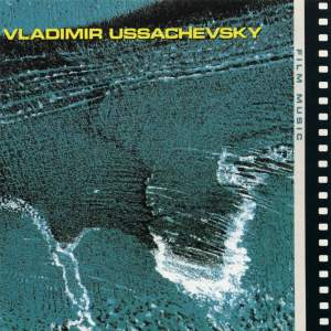 Vladimir Ussachevsky: Film Music from 'No Exit'