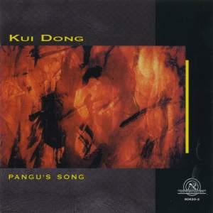 Dong: Pangu's Song