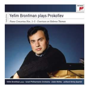 Yefim Bronfman plays Prokofiev Concertos & Sonatas