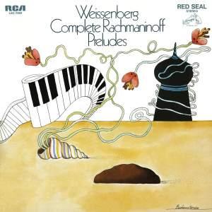 Weissenberg Plays Complete Rachmaninoff Preludes