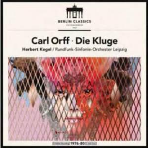 Orrf: Die Kluge - Vinyl Edition