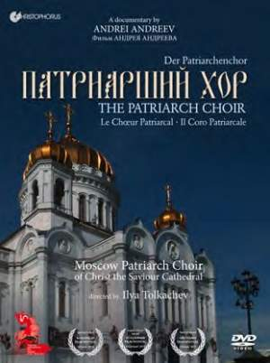 The Patriarch Choir