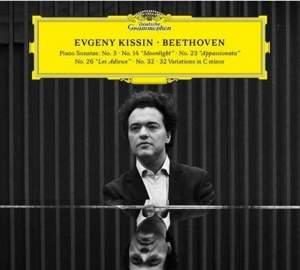Evgeny Kissin: Beethoven - Vinyl Edition