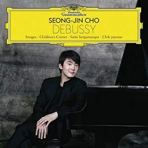 Debussy: Piano Works - Vinyl Edition