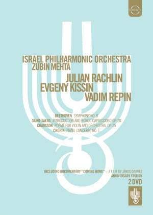 Israel Philharmonic Orchestra: 75 years Anniversary Concert & Documentary COMING HOME Product Image