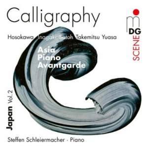 Calligraphy: Asia Piano Avantgarde