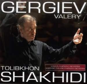 Tolibkhon Shakhidi: Sado, Death of Usurer, Siyavush, Rubai Hayam & Clarinet Concerto
