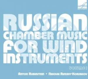 Russian Chamber Music for Wind Instruments (Volume I)