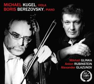 Mikhail Kugel & Boris Berezovsky