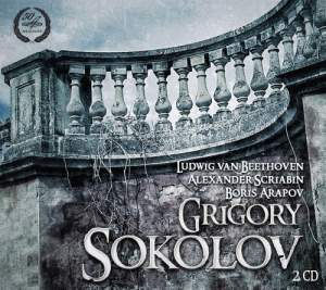 Grigory Sokolov plays Beethoven, Scriabin & Arapov