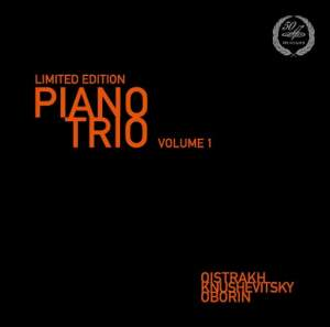 Piano Trio, Volume 1 - Vinyl Edition