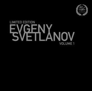 Tchaikovsky: Symphony No. 1 - Vinyl Edition