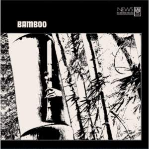 Bamboo - Vinyl Edition Product Image