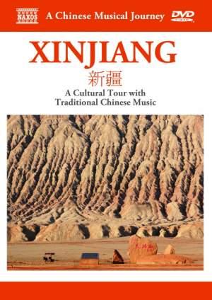 Xinjiang Product Image