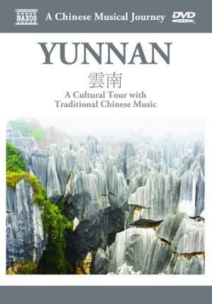 Yunnan Product Image