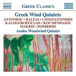Greek Wind Quintets