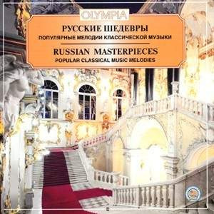 Russian Masterpieces - Popular Classical Music Melodies
