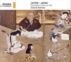 Japan - Jiuta & Kotouta