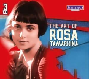 The Art of Rosa Tamarkina