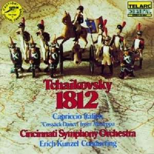 Tchaikovsky: 1812 Overture & Capriccio Italien - Vinyl Edition