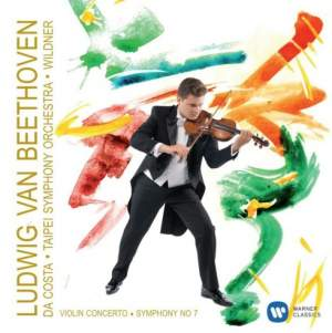 Beethoven: Violin Concerto & Symphony No. 7 Product Image