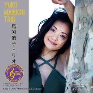 Yuko Mabuchi Trio, Vol. 1 - Vinyl Edition