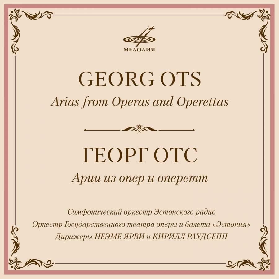 Arias from Operas and Operettas - Melodiya: MELCO0289