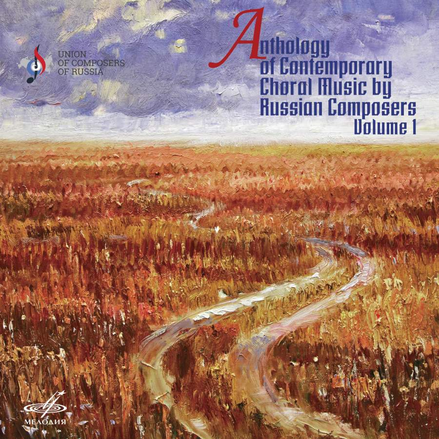Anthology of Contemporary Russian Choral Music Vol 1