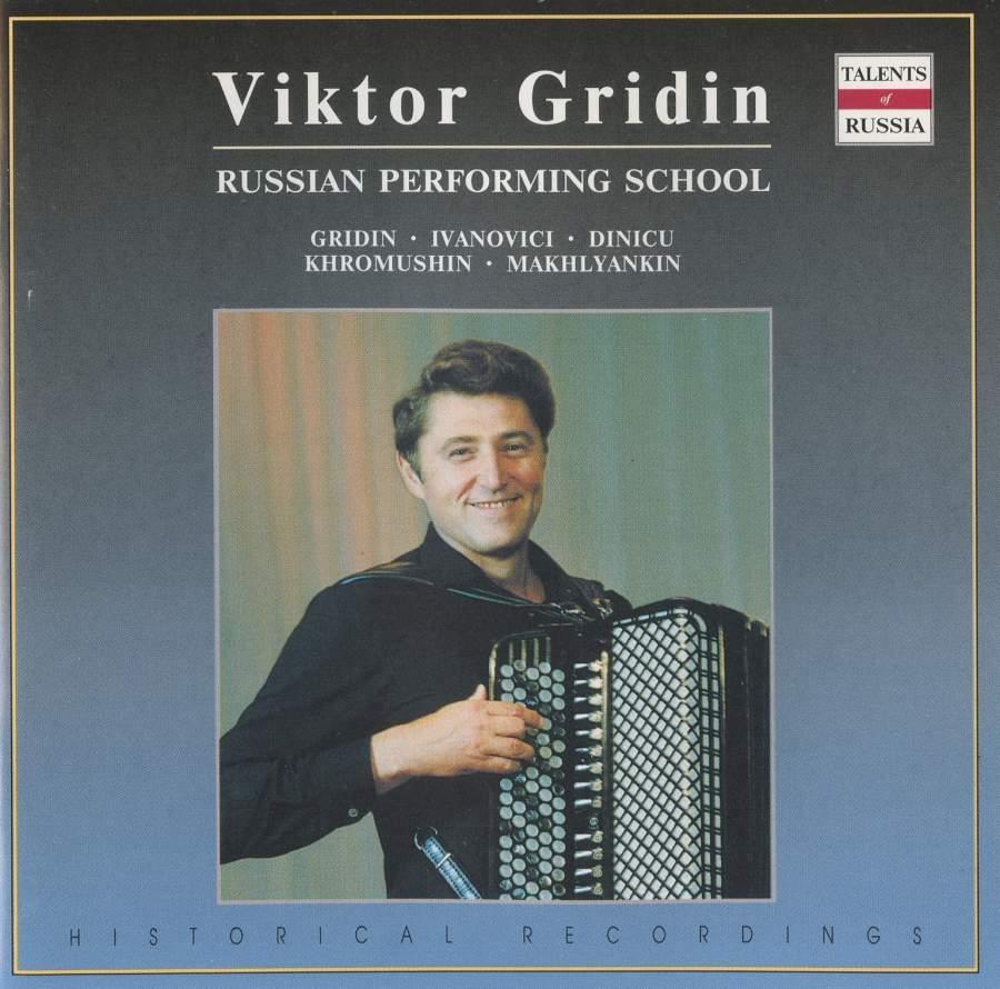 Viktor Gridin: Accordion Recital - Russian Compact Disc: RCD17002