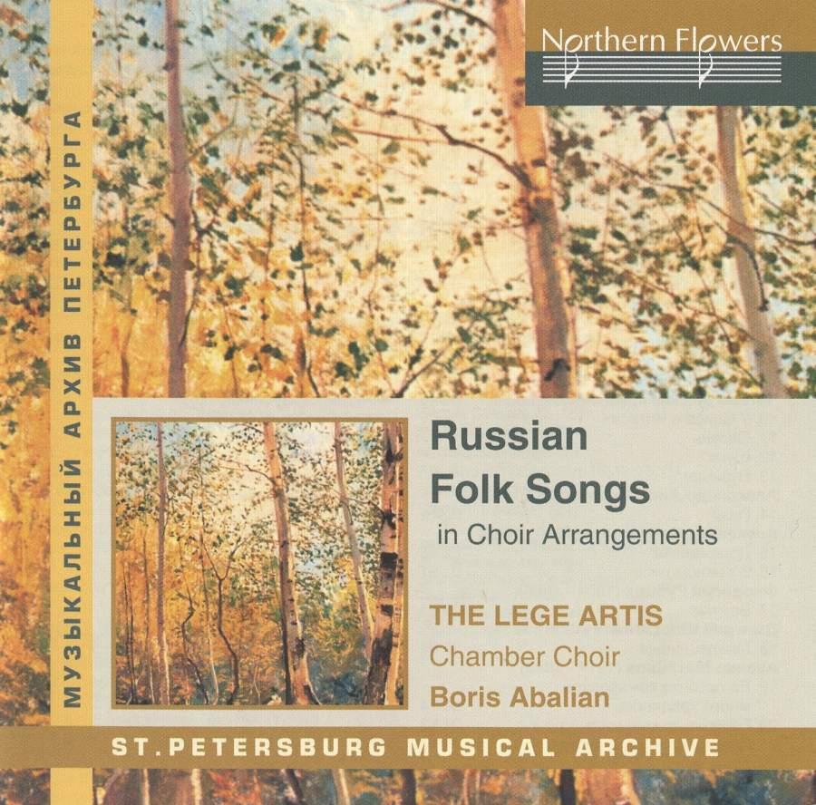 Russian Folk Songs in Choir Arrangements - Northern Flowers
