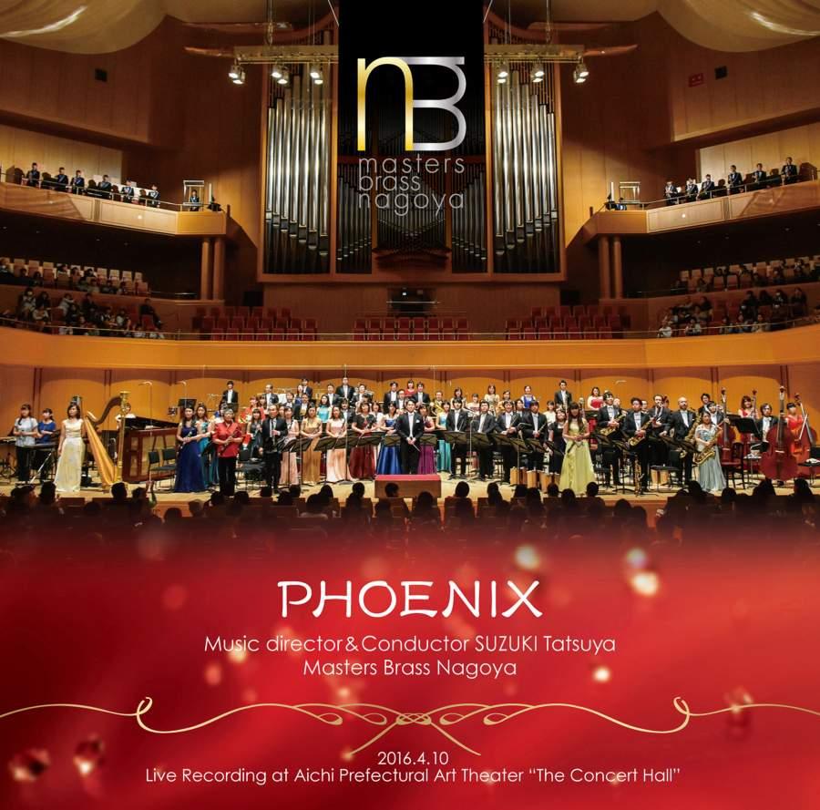 Barnes: Symphony No  5, Op  110 'Pheonix' (Live) - Masters Brass