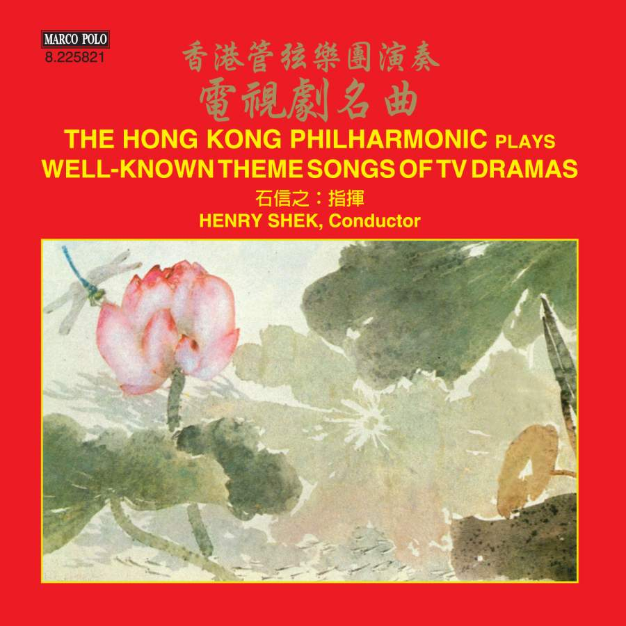The Hong Kong Philharmonic Plays Well-Known Theme Songs of