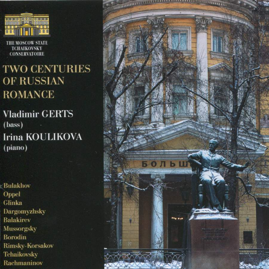 Two Centuries of Russian Romance - Russian Music Society