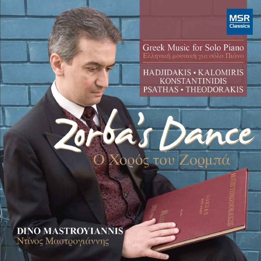 Zorba's Dance: Greek Music for Solo Piano - MSR Classics: MS1381