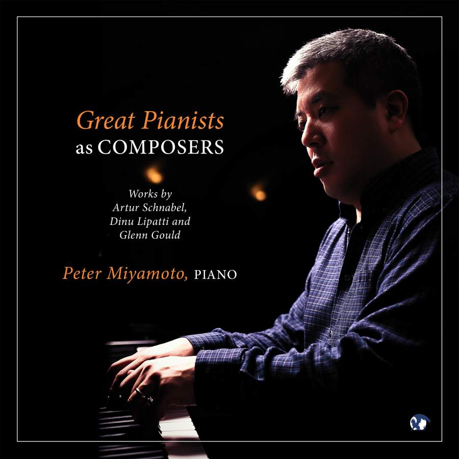 Great Pianists as Composers - Blue Griffin Recording: BGR501